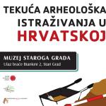Tekuća arheološka istraživanja u Hrvatskoj 2016.