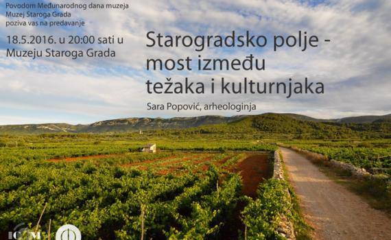 Sara Popović
