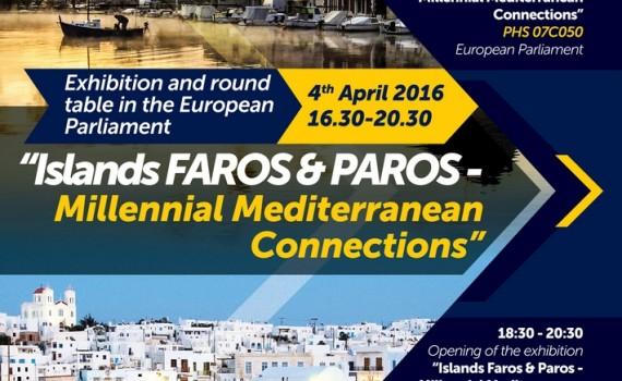 Otoci Faros i Paros - Milenijske mediteranske veze