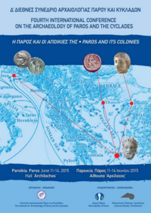 4th International conference on the archaeology of Paros and the Cyclades - Paros and its colonies