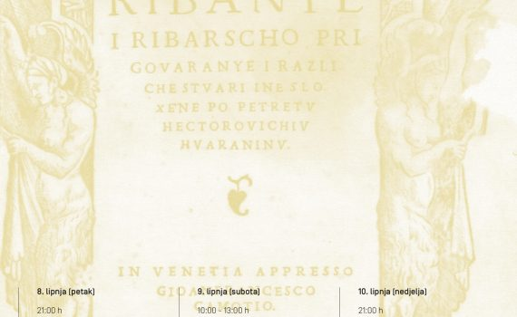 "450th anniversary of the first edition of Hektorović's ""Fishing and Fishermen's Conversations"""