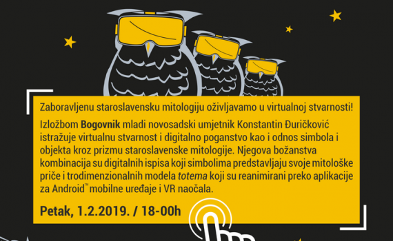 Night of Museums 2019 in Stari Grad Museum