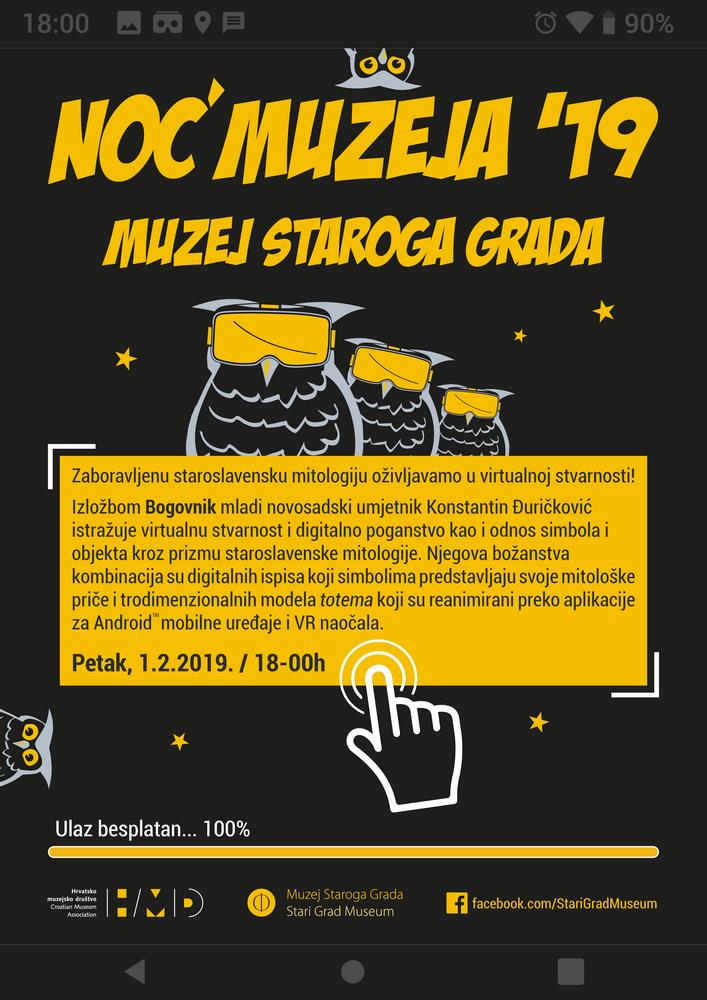 Noć muzeja 2019. u Muzeju Staroga Grada