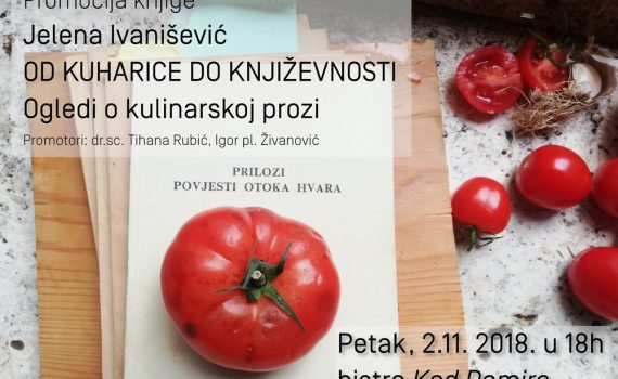 Jelena Ivanišević: From cookbook to literature, essays on the culinary prose (2017)