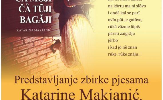 Katarina Makjanić: Ča muoji ča tuji bagaji