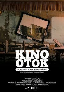 Kino otok (Ivan Ramljak, Restart, 2016., 35′)