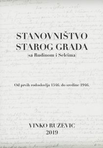 Vinko Ružević: The Population of Stari Grad (2019)