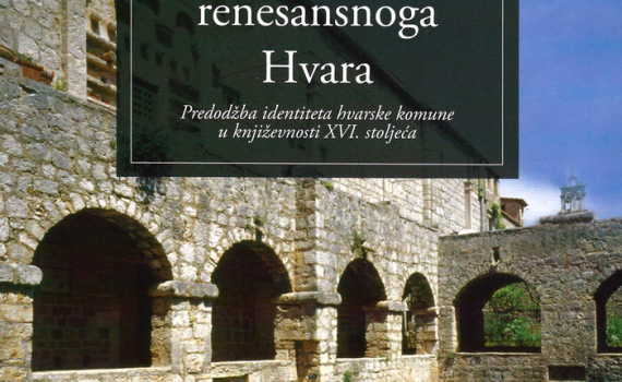 Aldo Čavić: Images of the Renaissance Hvar (2019)